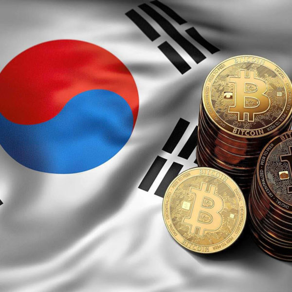 South Korea to impose new curbs on cryptocurrency trading